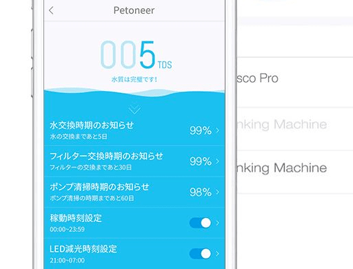 Fresco Pro(フレスコ・プロ)のアプリ画面