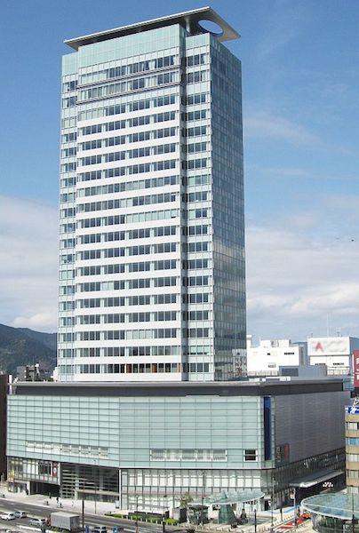 静岡市美術館のある葵タワー外観