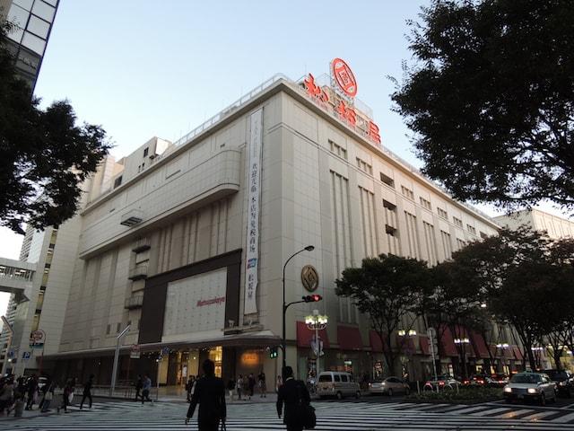 松坂屋名古屋店 本館の外観