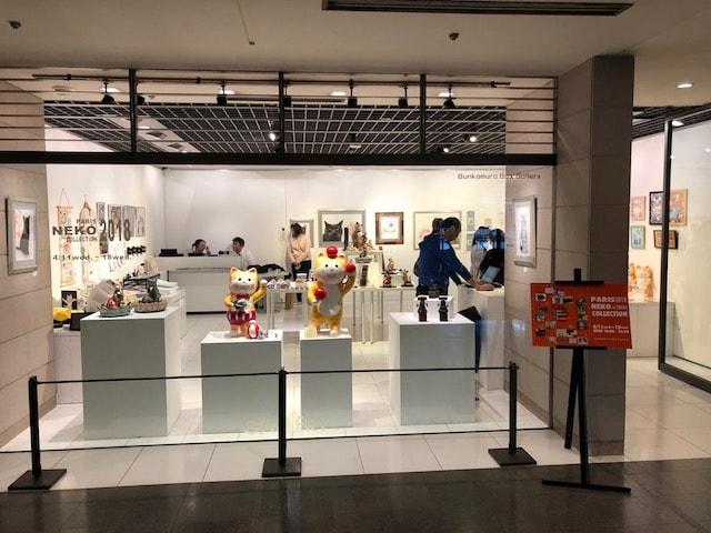 パリ・NEKO・コレクション2018の展示会場