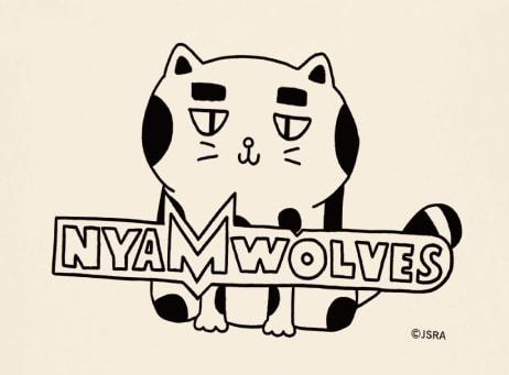 サンウルブズの猫キャラ「ニャンウルブズ(NYAMWOLVES )」