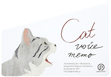 キャットボイスメモ グレー猫