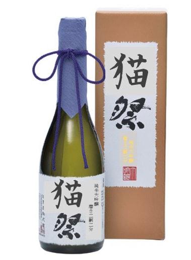 日本酒・獺祭のエイプリルフールネタ猫祭(にゃっさい)