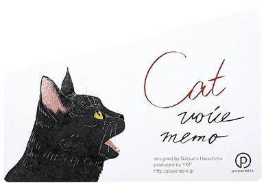 キャットボイスメモ 黒猫