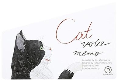 キャットボイスメモ 白黒猫
