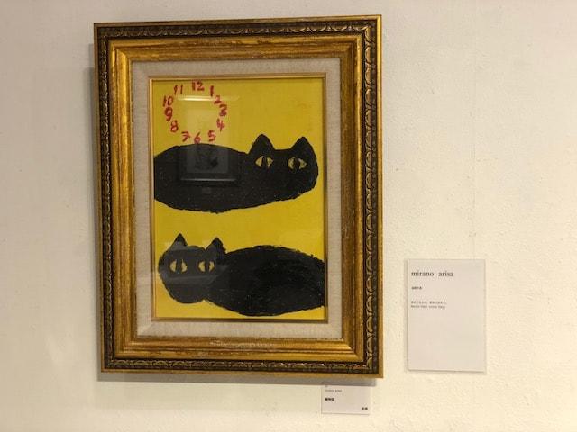 Mirano Arisaさんの猫アート作品