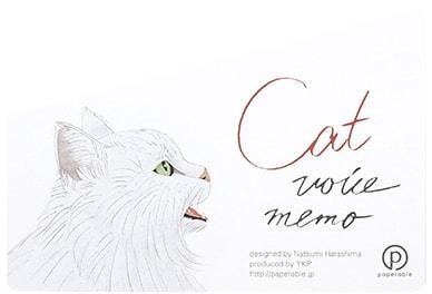キャットボイスメモ チンチラ猫
