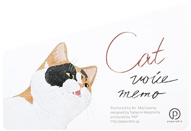 キャットボイスメモ 三毛猫