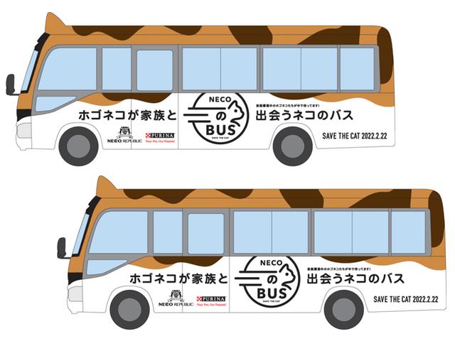 移動式の保護ネコ譲渡会場「ネコのバス」車両を全面改装して誕生