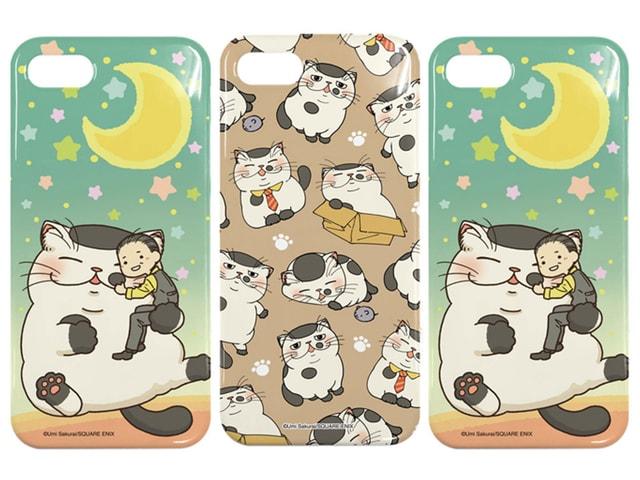 人気の猫マンガ「おじさまと猫」のiPhoneケースが390円ショップのサンキューマートに登場