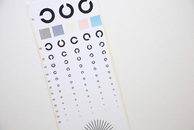 視力検査に使われるランドルト環のイメージ写真