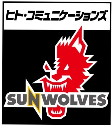 ラグビーチーム・サンウルブズのロゴ
