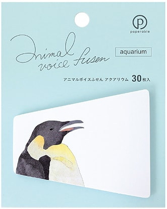 アニマルボイスふせん アクアリウム(ペンギン)