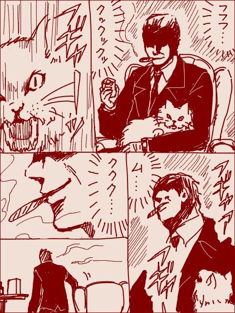 猫にカリカリをあげるボス1 by 悪のボスと猫。