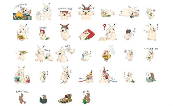 島田ゆかさんの絵本作品「ぶーちゃんとおにいちゃん」のLINEスタンプ