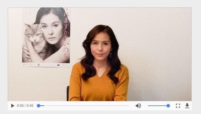 杉本彩さんのメッセージイメージ