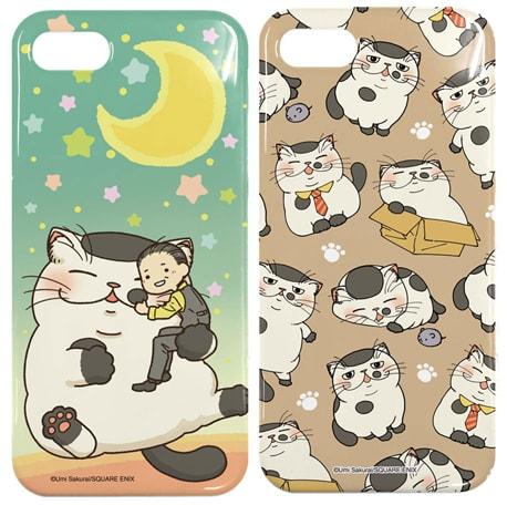 「おじさまと猫」のiPhoneケース2種類