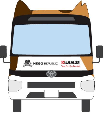 移動式の保護猫譲渡会場「ネコのバス」を正面から見たイメージ