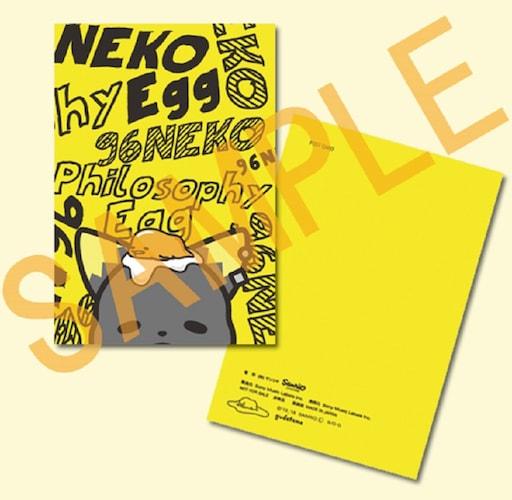 ポストカード by 96猫×ぐでたまコラボ