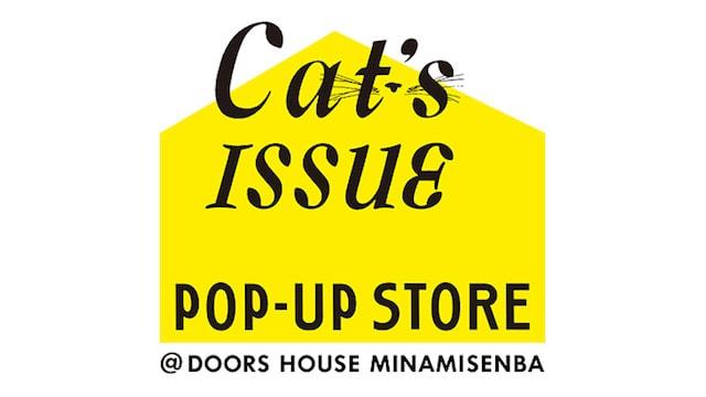 Cat's ISSUE(キャッツ・イシュー)×アーバンリサーチのポップアップストア