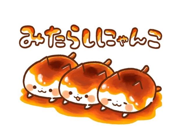 猫キャラ「みたらしにゃんこ」のグッズがサンキューマートで発売開始