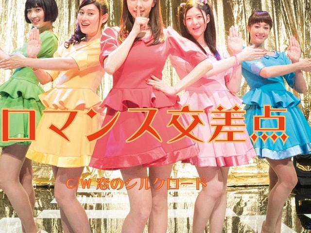 沢尻エリカも熱演、映画「猫は抱くもの」エンディング曲のビデオ&メイキング映像が公開