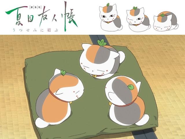 ニャンコ先生が3体に分裂「劇場版 夏目友人帳 ~うつせみに結ぶ~」9/29から上映開始