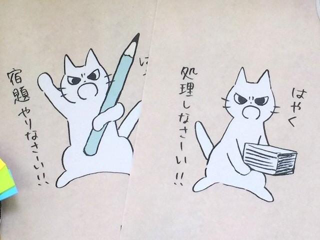 お母さんのように優しく叱ってくれる猫キャラ「しかるねこ」の新作グッズが登場