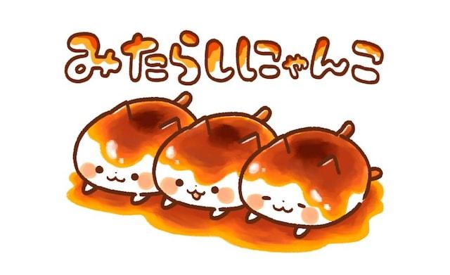 「みたらし団子 × 猫」をモチーフにした猫キャラクター「みたらしにゃんこ」