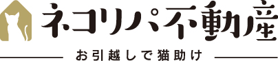 ネコリパ不動産のロゴ