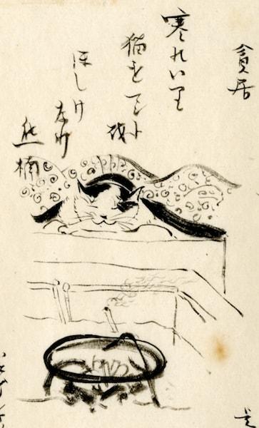 南方熊楠が描いた囲炉裏の側でくつろぐ猫の絵 by 「熊楠と猫」展