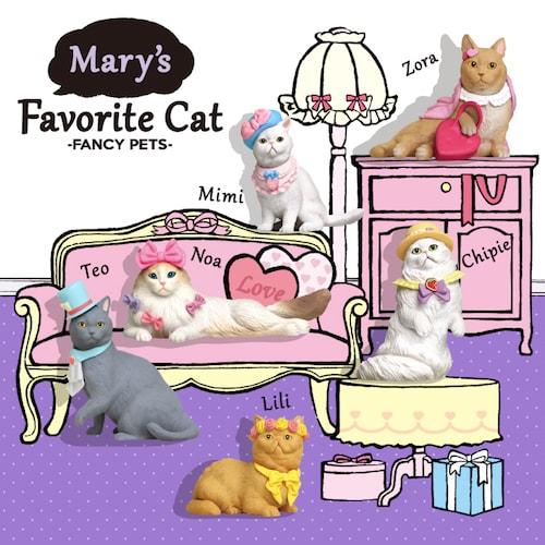 インテリア性の高いフィギュア「FANCY PETS(ファンシーペッツ)」シリーズ第三弾「Mary's Favorite cat」