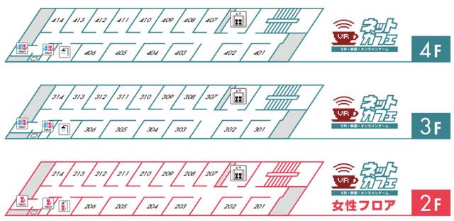 ネットカフェのフロアマップ by アジアンキッチンandミラクルキャット