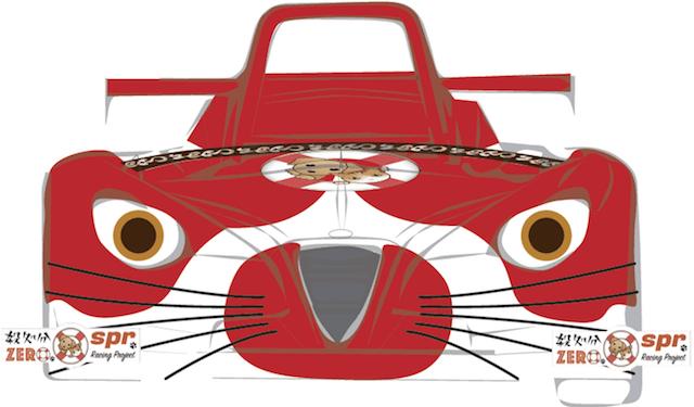 犬猫の殺処分0を訴えるレーシングカー「Spr Racing Project犬猫の殺処分0号」のデザイン案(正面)