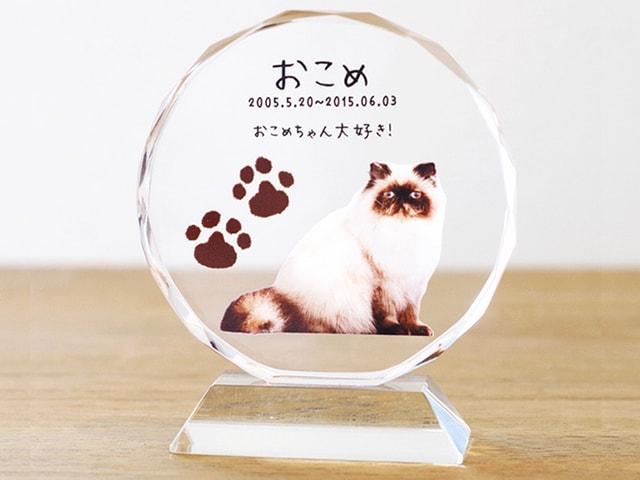 愛猫の写真とオリジナルの肉球柄をプリントできる「肉球ぷにぷに位牌」