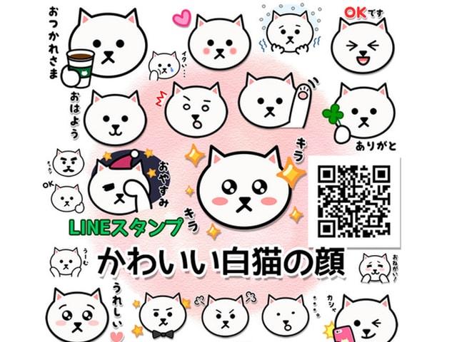 「パンダねこ」や「ネコこのゴロ」など、2018年6月に登場した猫のLINEスタンプ&着せかえ3選