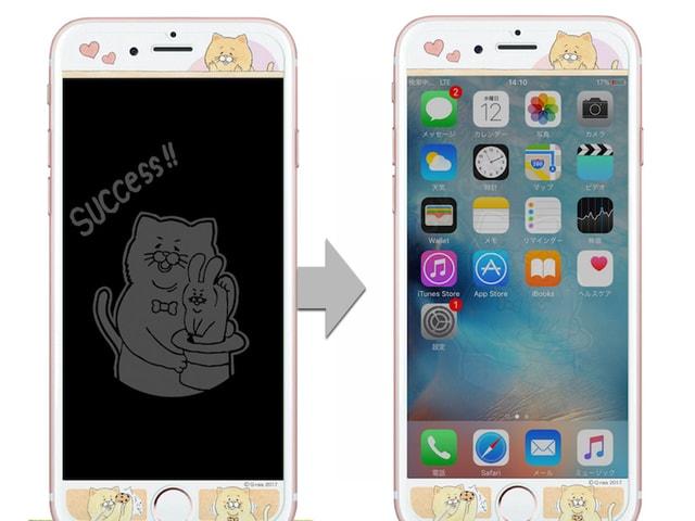 画面点灯で消える!「ネコノヒー」が描かれたiPhone用の液晶保護ガラス