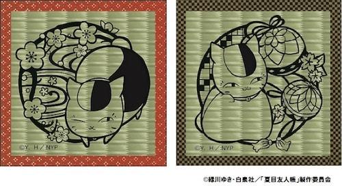 ニャンコ先生の畳コースター 5種
