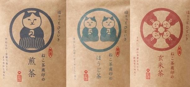 日本茶「ねこ茶商」のパッケージ3種類