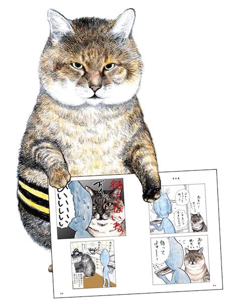 リアルな猫マンガ「俺、つしま」の作品イメージ