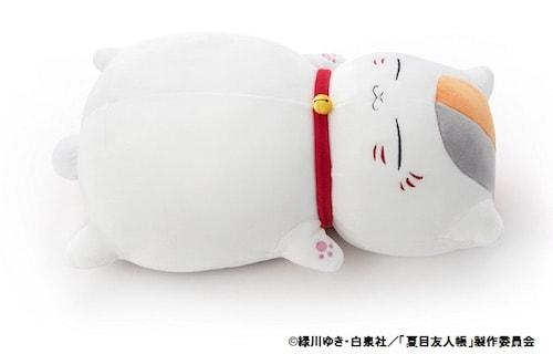 ニャンコ先生のぎゅ!もーぶ ぬいぐるみ(お昼寝)
