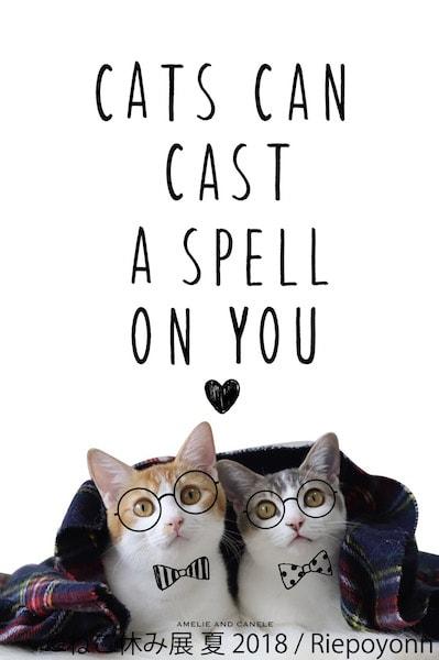 Riepoyonnの猫ポスター