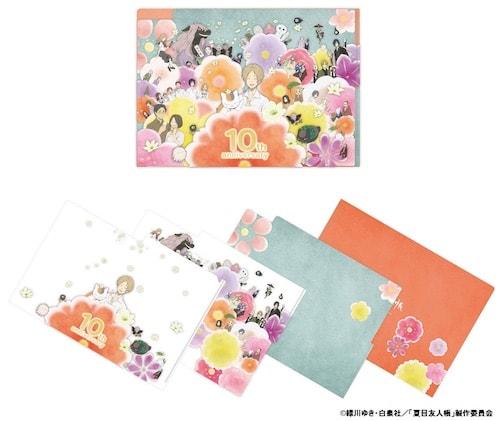 夏目友人帳の3ポケットクリアファイル(10周年記念)
