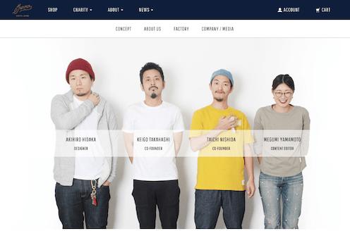 京都発のチャリティー専門ファッションブランド「JAMMIN(ジャミン)」のメンバー
