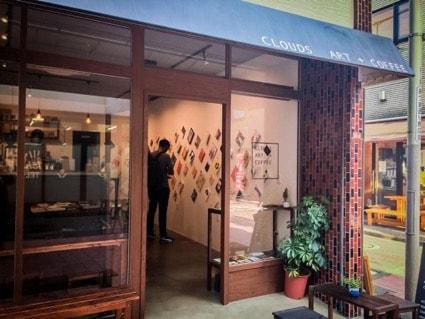 アートスペース&コーヒーショップ「CLOUDS ART+COFFEE」の外観
