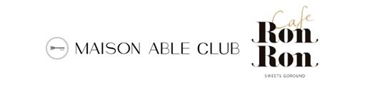MAISON ABLE Cafe Ron Ron (メゾン エイブル カフェ ロンロン)のロゴ