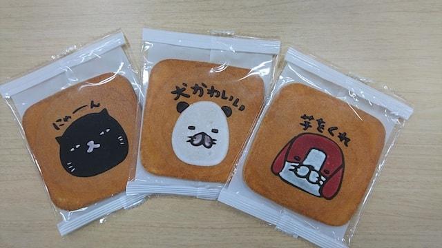 「パンダと犬」×「銀座 松﨑煎餅」コラボせんべい