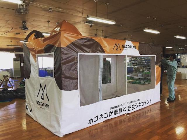保護猫の譲渡会ができるテント「NECO TENT」