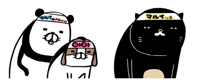 パンダ化した飼い主と、愛犬・梅吉、クロネコヤマモト by マンガ「パンダと犬」