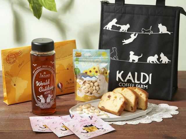 猫アイテムが詰まった夏恒例の「ネコバッグ」がカルディから発売されるニャ